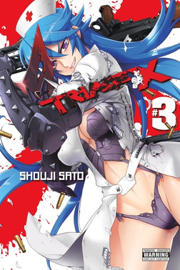 Triage X, Vol. 3-電子書籍