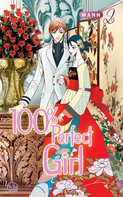 100%PerfectGirl2-電子書籍