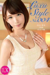 LuxuStyle(ラグジュスタイル)No.004 北山彩夏30歳 社長令嬢