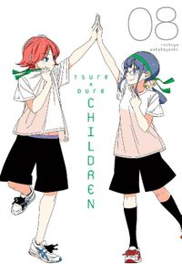Tsuredure Children Volume 8