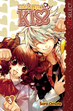 Metamo Kiss, Vol. 3-電子書籍