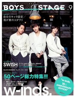 別冊CD&DLでーた BOYS ON STAGE vol.9 w-inds. 15th ANNIVERSARY EDITION-電子書籍
