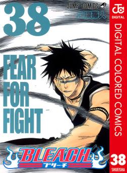 BLEACH カラー版 38-電子書籍