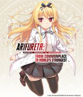 Arifureta: From Commonplace to World's Strongest Volume 1: Bookshelf Skin