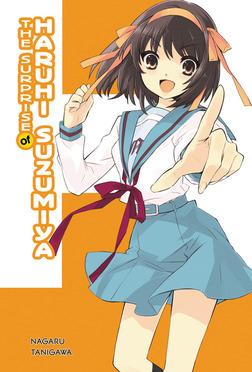 The Surprise of Haruhi Suzumiya-電子書籍