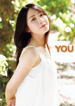 吉川友写真集『YOU 』-電子書籍