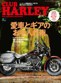 CLUB HARLEY 2019年1月号 Vol.222-電子書籍