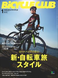 BiCYCLE CLUB 2015年1月号 No.357