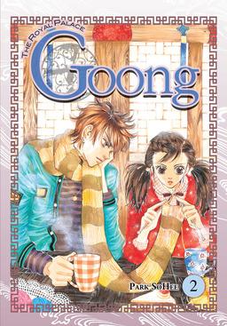 Goong, Vol. 2
