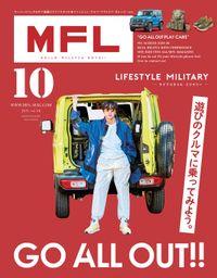 三栄ムック MFL Vol.10