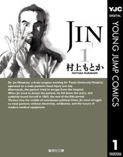 JIN―仁― 1-電子書籍