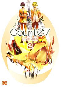 Count07 2