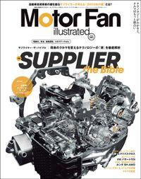 Motor Fan illustrated Vol.141