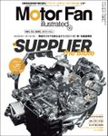 Motor Fan illustrated Vol.141