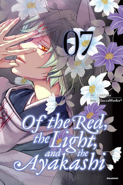 Of the Red, the Light, and the Ayakashi, Vol. 7-電子書籍