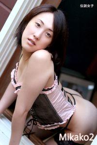 Mikako2 伝説女子