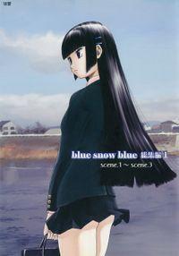 blue snow blue 総集編 1