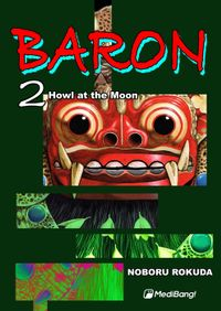 Baron, Volume 2