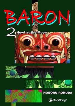 Baron, Volume 2-電子書籍