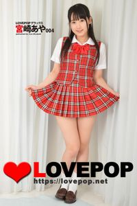 LOVEPOP デラックス 宮崎あや 004