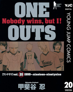 ONE OUTS 20-電子書籍