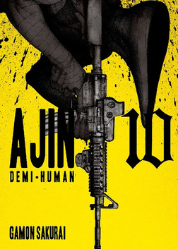 Ajin: Demi Human 10-電子書籍