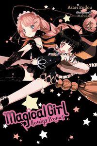 Magical Girl Raising Project, Vol. 4