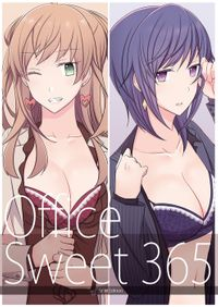 Office Sweet 365 全年齢版