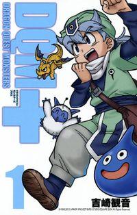 ドラゴンクエストモンスターズ+新装版1巻