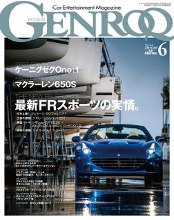 GENROQ 2014年6月号-電子書籍