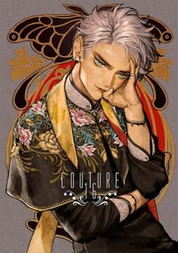 COUTURE 16(ライトリーズン)