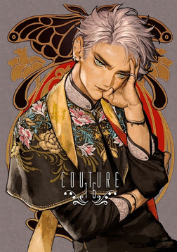 COUTURE 16-電子書籍