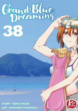 Grand Blue Dreaming Chapter 38