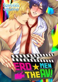 ERO☆MEN THE AV!(2)