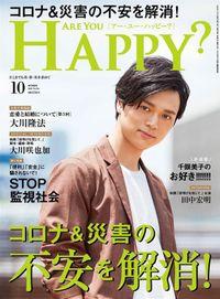 Are You Happy? (アーユーハッピー) 2020年10月号