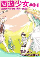 Journey To The West Girls, Chapter 4