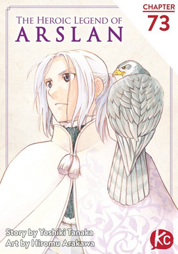 The Heroic Legend of Arslan Chapter 73