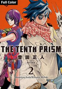 The Tenth Prism Full color 2