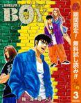 BOY【期間限定無料】(ジャンプコミックスDIGITAL)