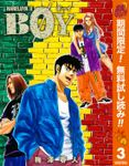 BOY【期間限定無料】 3