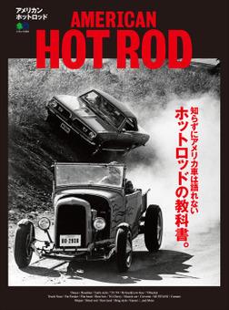 AMERICAN HOTROD-電子書籍