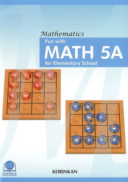 Fun with MATH 5A for Elementary School-電子書籍