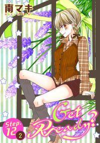 Get Ready?[1話売り] story12-2
