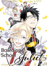 Boarding School Juliet 14