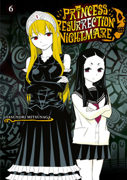 Princess Resurrection Nightmare 6