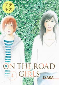 ON THE ROAD GIRLS プチキス(4)