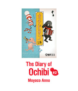 The Diary of Ochibi-san vol.2-電子書籍