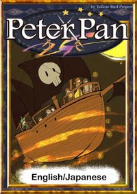 Peter Pan 【English/Japanese versions】