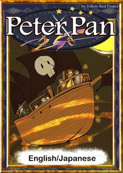 Peter Pan 【English/Japanese versions】-電子書籍