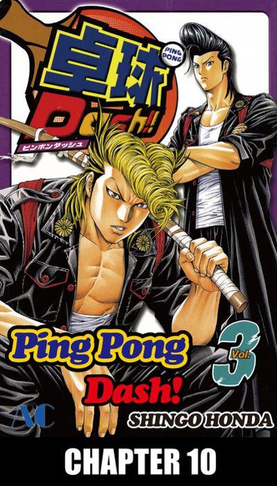 Ping Pong Dash!, Chapter 10